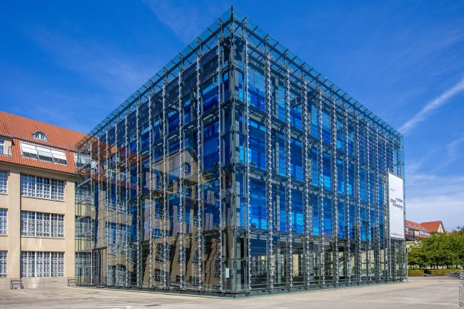Musée ZKM de Karlsruhe