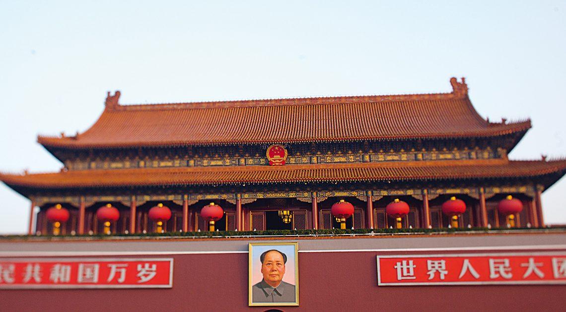 Chine gastronomie