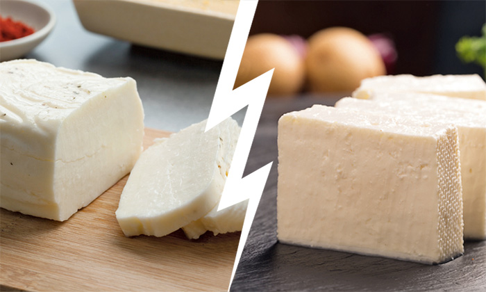 fromage halloumi