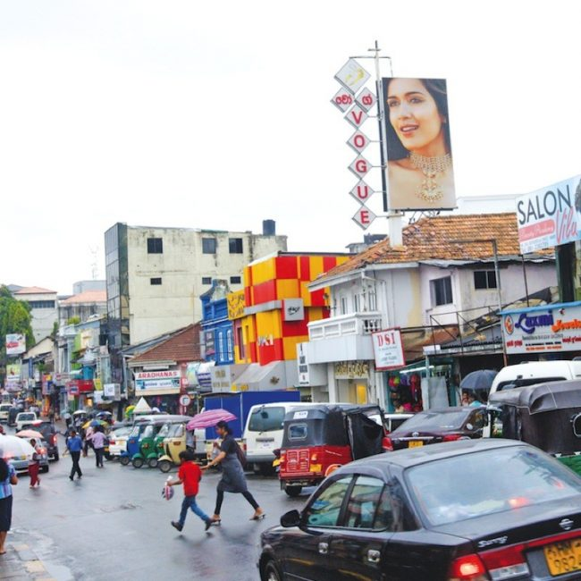 Sri Lanka 5
