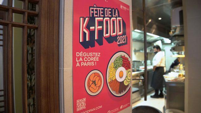 K food Paris 2021